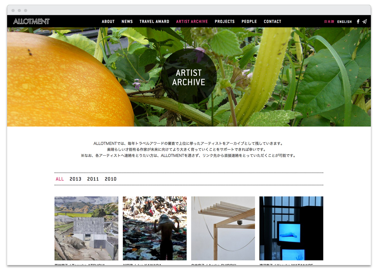 Allotment-Browser-artist