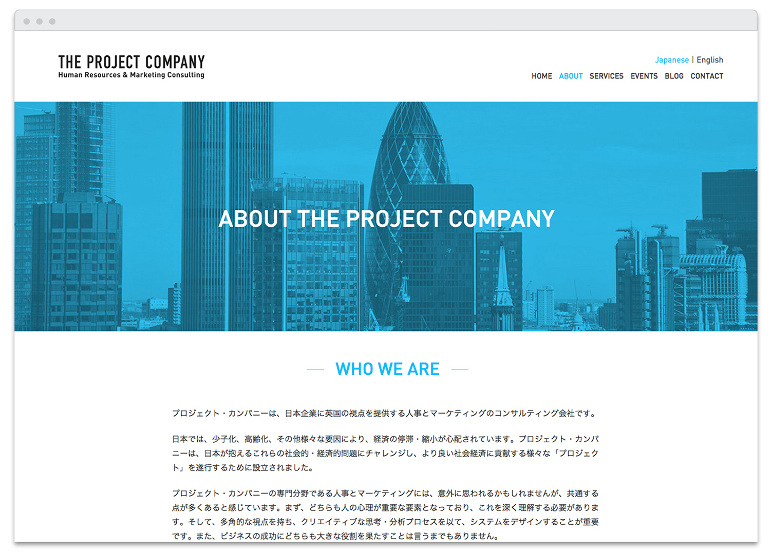 ProjectCompanyBrowser-about