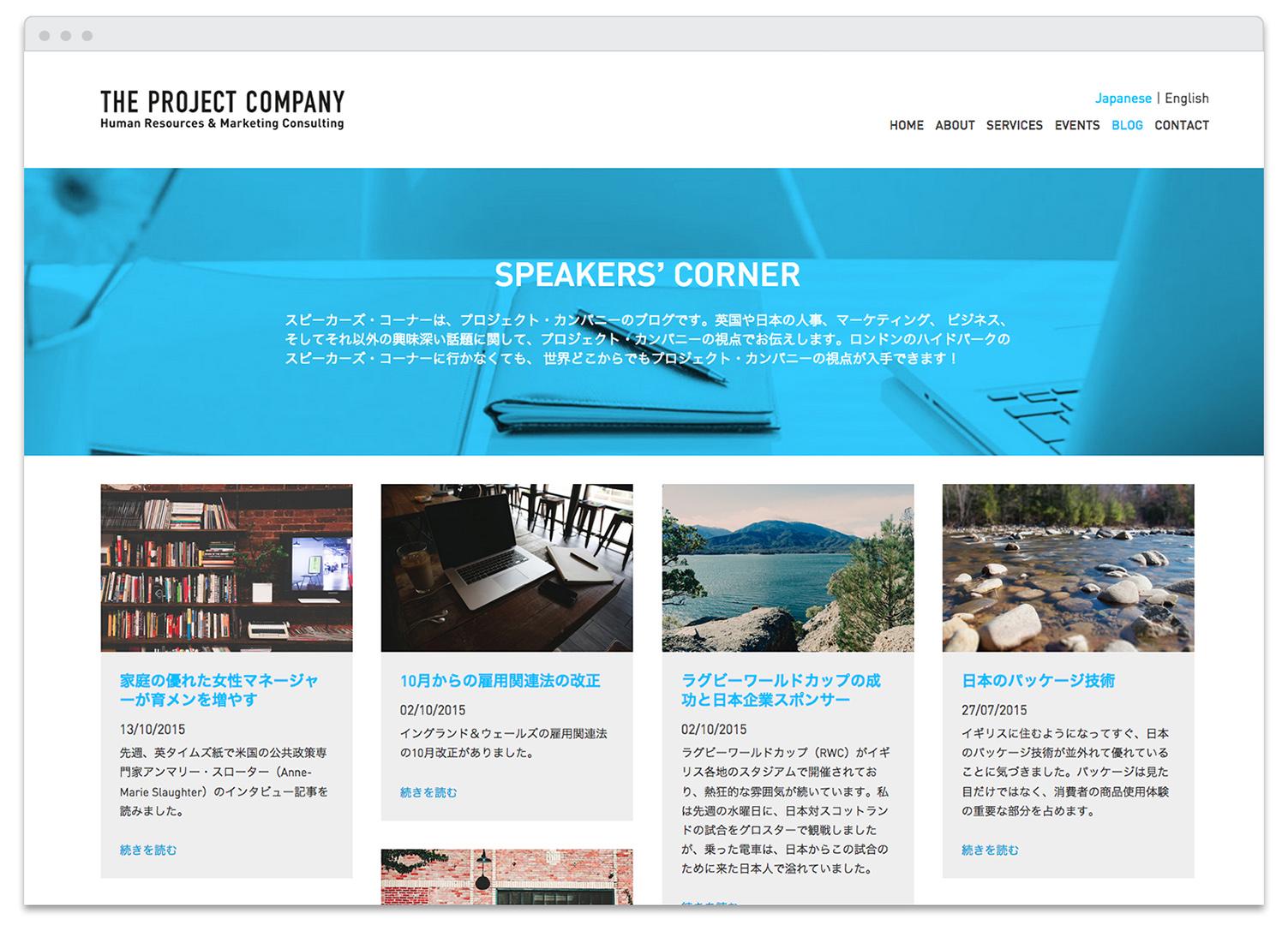 ProjectCompanyBrowser-blog