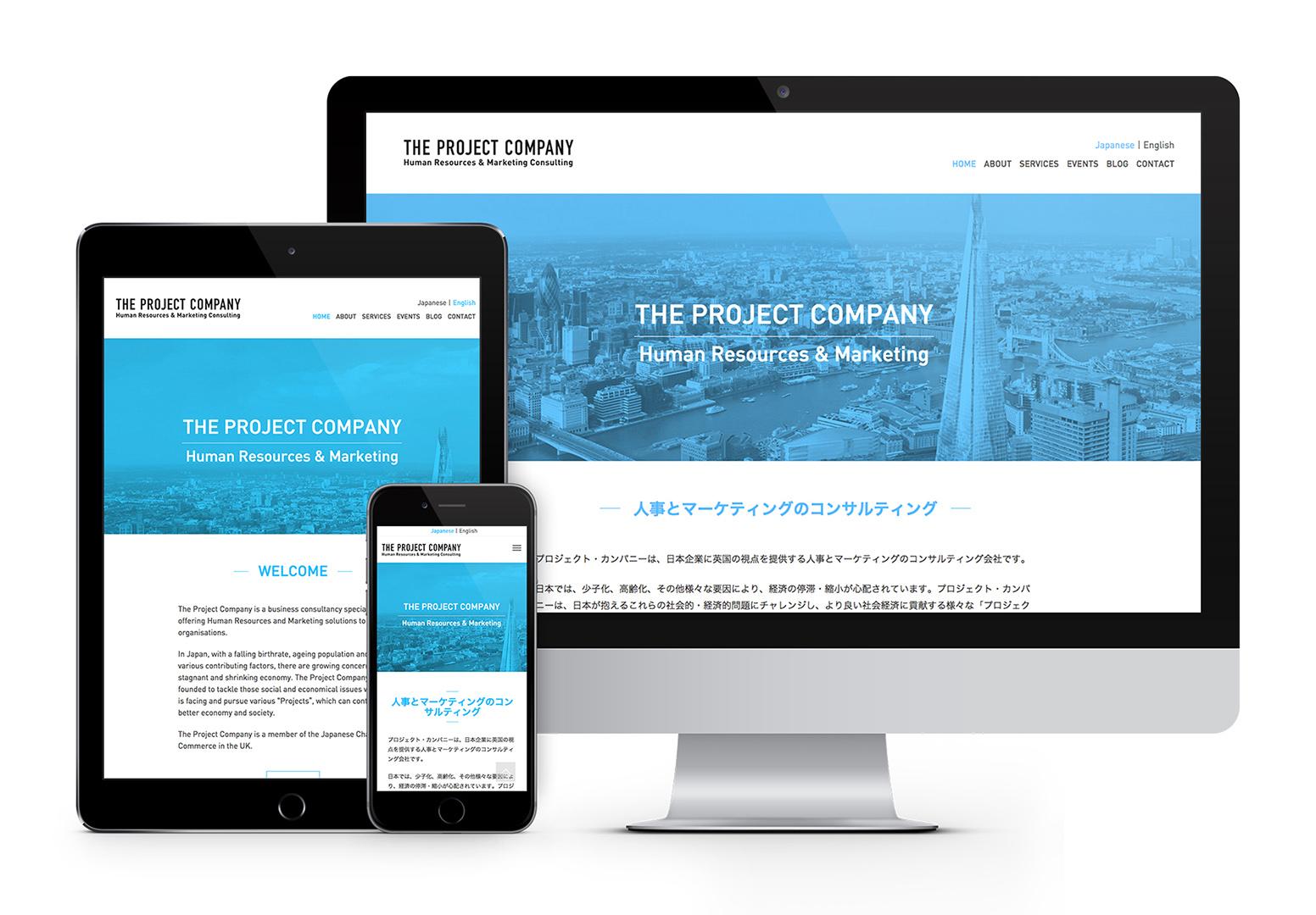 The-Project-Company-Presentation